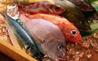 Морская рыба без ртути