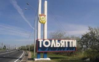 Тольятти отчеты о рыбалке 2017