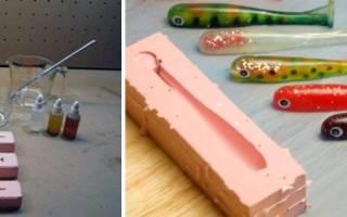 Из чего сделать форму для силиконовых приманок