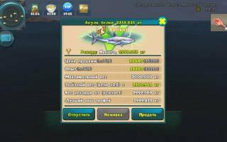 Игры про рыбалку на андроид список