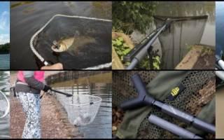Складной подсачек для ходовой рыбалки