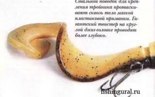 Оснастка виброхвоста для троллинга