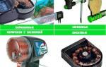Автомат кормления аквариумных рыб