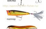 Уокер рыболовная приманка