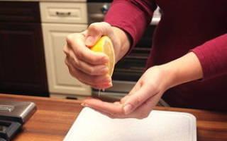 Как убрать неприятный запах рыбы в квартире