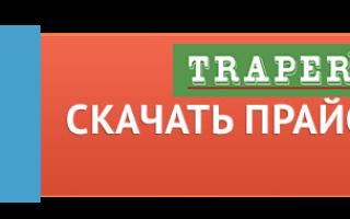 Поставщики рыболовных снастей в москве
