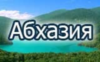 Крым судак ласточкино гнездо